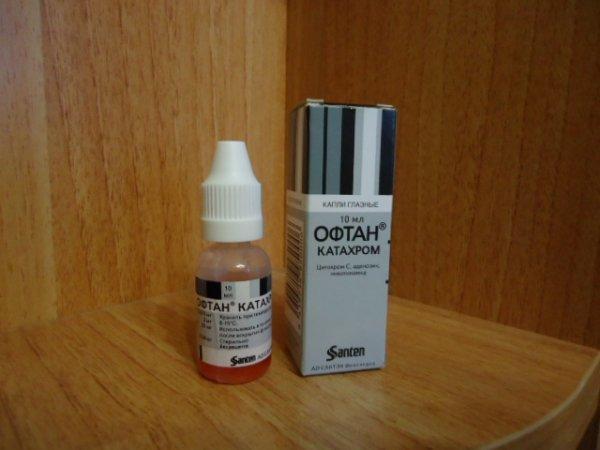 Какие капли лучше от катаракты: список глазных капель для лечения