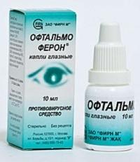 Глаз продуло: симптомы и лечение, чем лечить у ребенка?