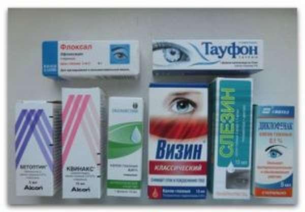 Конъюнктивит: лечение народными средствами у взрослых