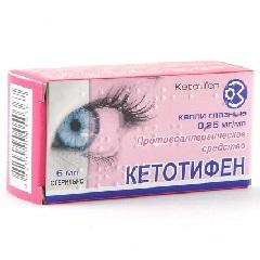 Капли для глаз от воспаления и покраснения