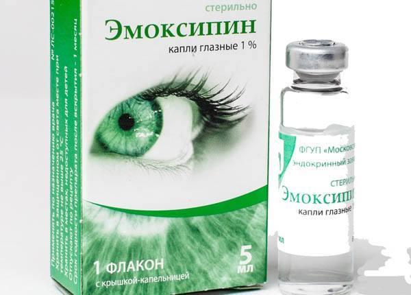 Глазные капли для укрепления сосудов глаз - что капать, когда лопнул сосуд глаза