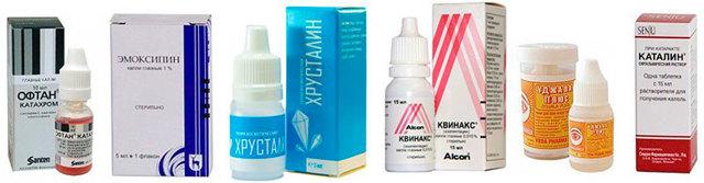Лекарство от катаракты глаз: что помогает при катаракте, таблетки и капли