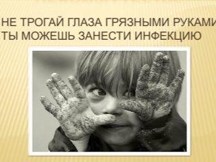 Детский конъюнктивит, что об этом говорит доктор Комаровский?