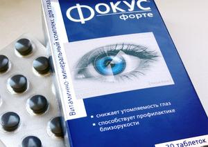 Капли для глаз для улучшения зрения, восстановление зрения глазными каплями