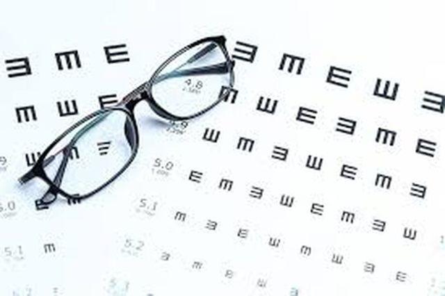 Расфокусировка зрения, причины расфокусированного зрения